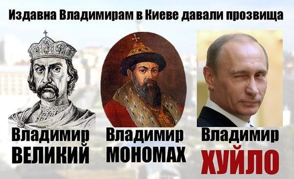 Украина евровидение путин хуйло