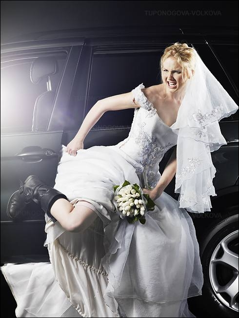 Brides Was First Seen On 52
