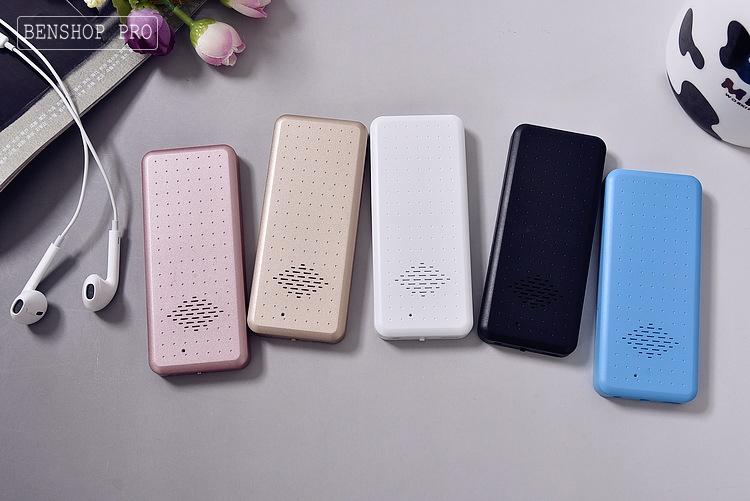 Touchtone 668 (8G)
