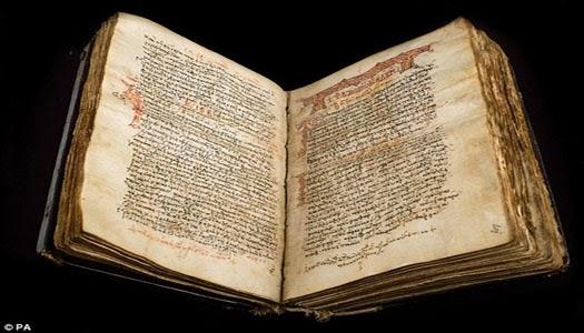 Codex Zacynthius, manuscrito del Nuevo Testamento