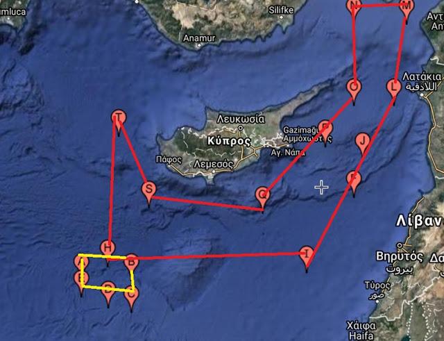 Η Τουρκία ετοιμάζει νέο θερμό επεισόδιο στην Κυπριακή ΑΟΖ