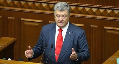Порошенко виголосив передвиборну промову у Верховній Раді, оформлену у вигляді щорічного послання.