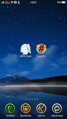 Cara Ampuh Root OPPO Neo 7 Tanpa PC