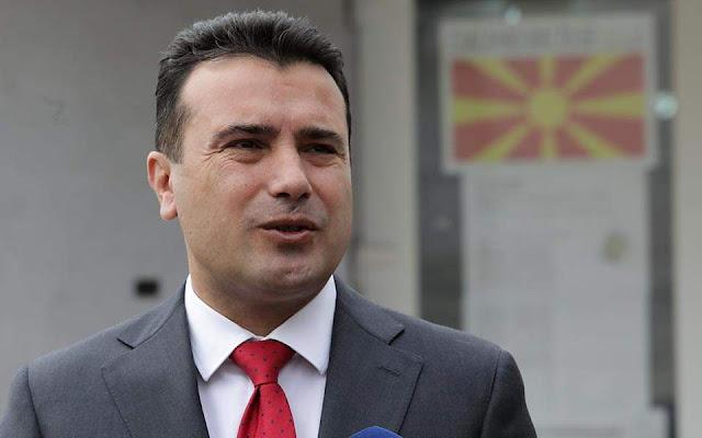 «Παγκόσμια Μακεδονία» στο πρωτοχρονιάτικο μήνυμα του Ζάεφ