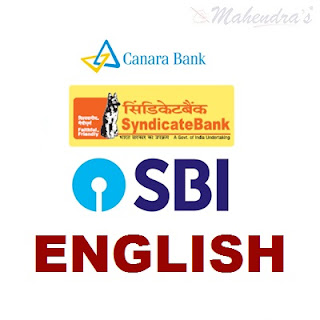 English Questions For SBI Clerk and Syndicate Bank PO | 26 - 01 - 18