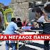 ΧΤΥΠΗΣΑΝ ΑΛΥΠΗΤΑ ΓΝΩΣΤΟ Έλληνα βουλευτή και τον… έστειλαν στο νοσοκομείο!