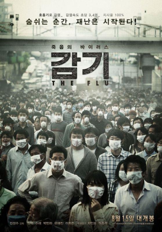 Nonton Film Flu AKA Gamgi (2013)