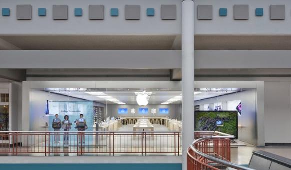 Apple Store Syracuse