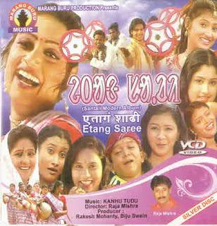 Etang Sari santali album cover