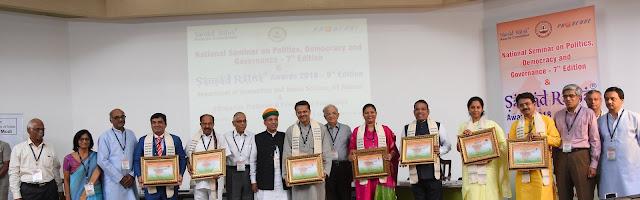 Sansad Ratna 2018 Awardees