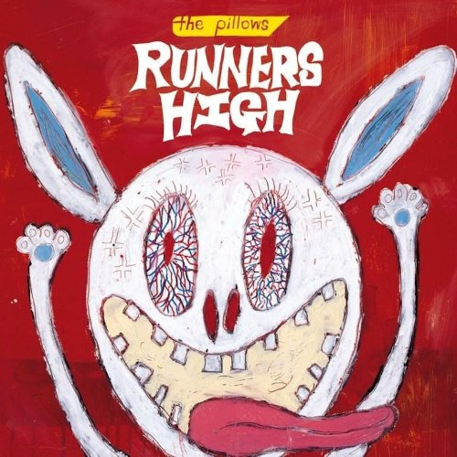 Download RUNNERS HIGH Flac, Lossless, Hi-res, Aac m4a, mp3
