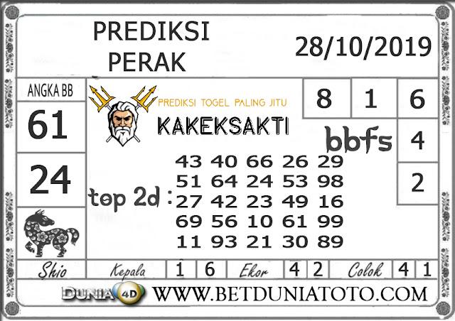 """Prediksi Togel """"PERAK"""" DUNIA4D 28 OKTOBER 2019"""