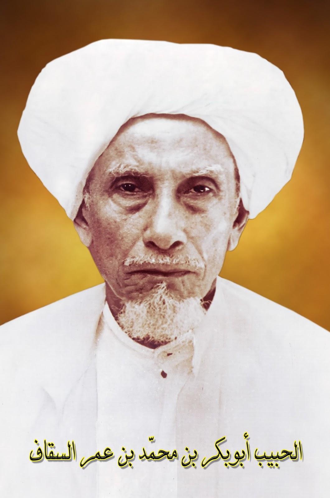 AL HABIB ABU BAKAR BIN MUHAMMAD ASSEGAF (GRESIK) ~ Darul