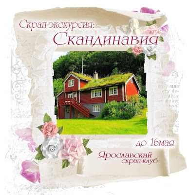 http://yar-sk.blogspot.ru/2017/04/kantri.html
