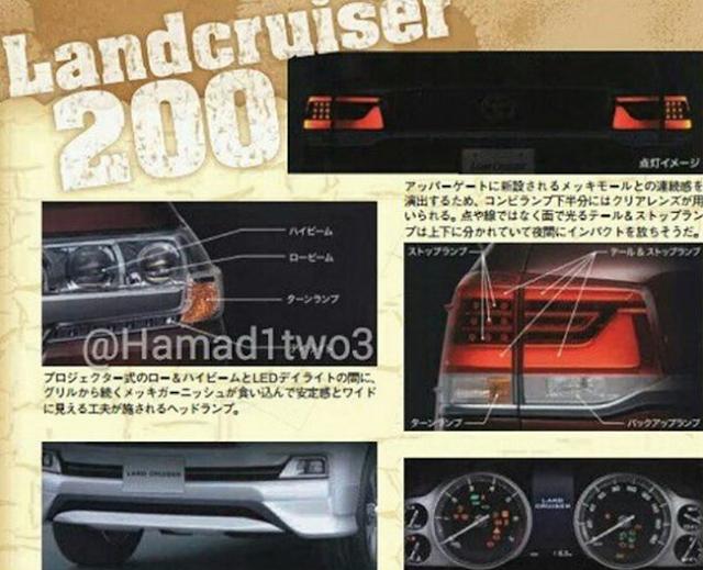 Đầu xe Land Cruiser 2016 với cụm đèn pha chia làm 2 phần khá lạ mắt