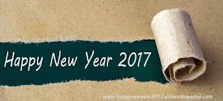 Happy new year fb banner 2017