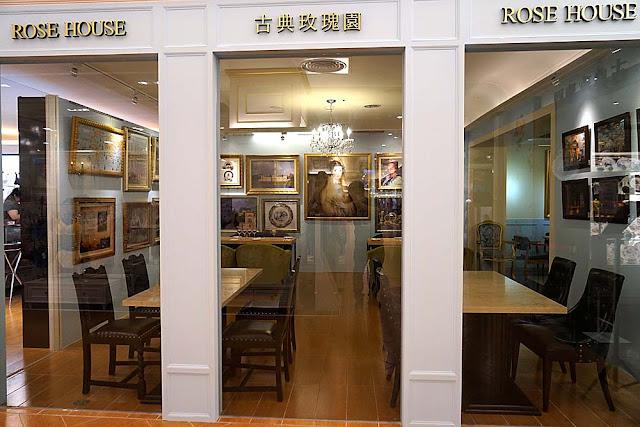 DSC01007 - 熱血採訪│古典玫瑰園台中大遠百店,悠閒下午茶時光,藏匿在百貨公司私密專櫃之中