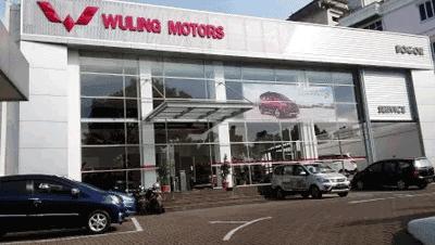 Dealer Wuling Bogor