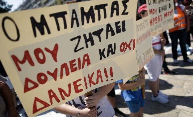 Der Spiegel: Οι «εργαζόμενοι φτωχοί», η νέα κοινωνική ομάδα στην Ελλάδα