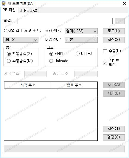Localization Program Athena-A Korean Edition
