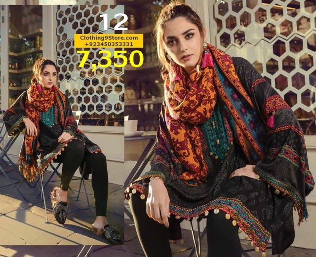 Maria B Linen Collection For Winter 2018 With Price