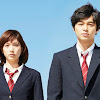 [DVD] Ao Haru Ride Live Action Movie