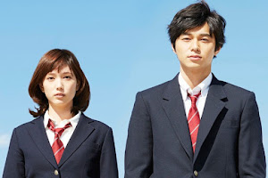[DVD] Ao Haru Ride Live Action Movie