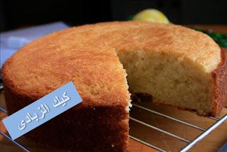 المطبخ - حلويات - بيت - اسرة - كيكة - وصفات  حلويات سهلة وسريعة -كيك - وصفات حلويات- حلويات سهلة