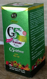 g5 foliar bio organic liquid extract