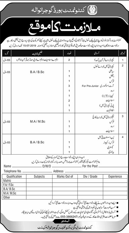 Cantonment Board Jobs 2019