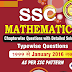 Rakesh Yadav SSC Mathematics Chapterwise 7300 Download PDF