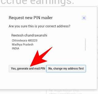 Adsense new pin request kese kare 4