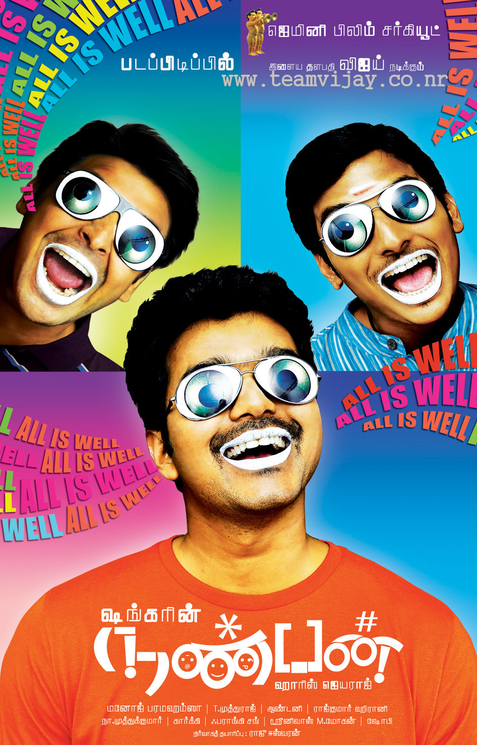 Nalla Nanban Video Song Hd p