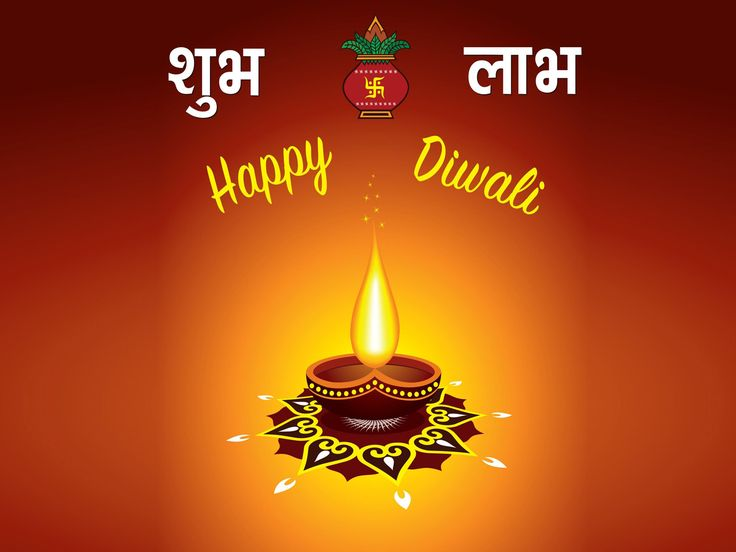 Best Diwali Images for Mobile