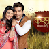 Scary Twist in Colors Kasam Tere Pyaar Ki