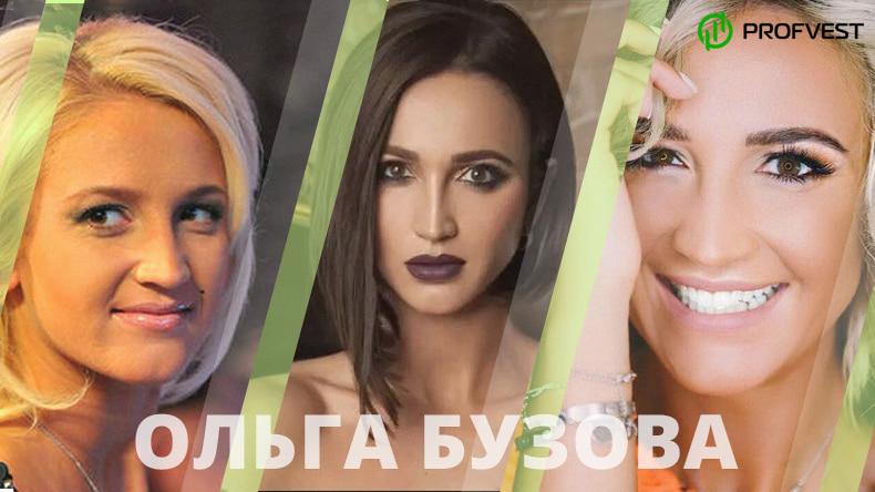 Сколько зарабатывает Ольга Бузова