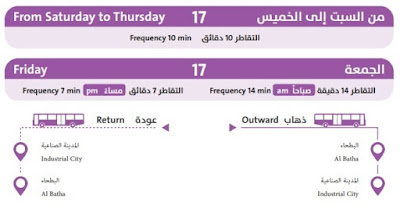 RIYADH LOCAL BUS SERVICE ROUTE 17
