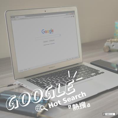 Google Search Top 10