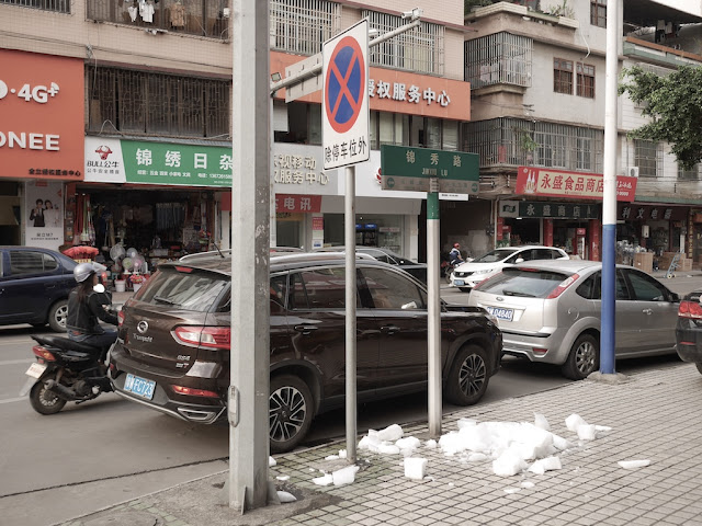 chunks of ice on a sidewalk in Yunfu, Guangdong