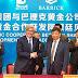Barrick vendió la mitad de Veladero a una empresa china por 960 millones de dólares