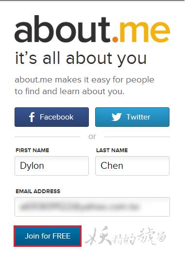 2 - About.me,線上製作一張屬於自己的精美名片!