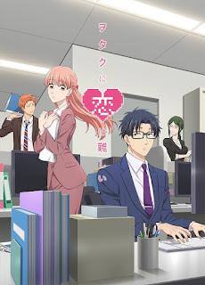 """Anime: Se retrasa el lanzamiento de los BD/DVD de """"Otaku ni Koi wa Muzukashii"""""""