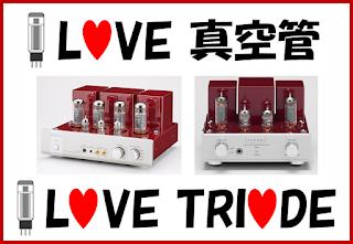 http://nojima-audiosquare.blogspot.jp/p/i-love.html