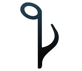 Quod Libet Logo