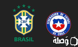 مشاهدة مباراة البرازيل وتشيلى فى تصفيات كاس العالم