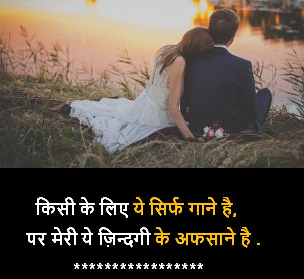 love shayari with images, love shayari images