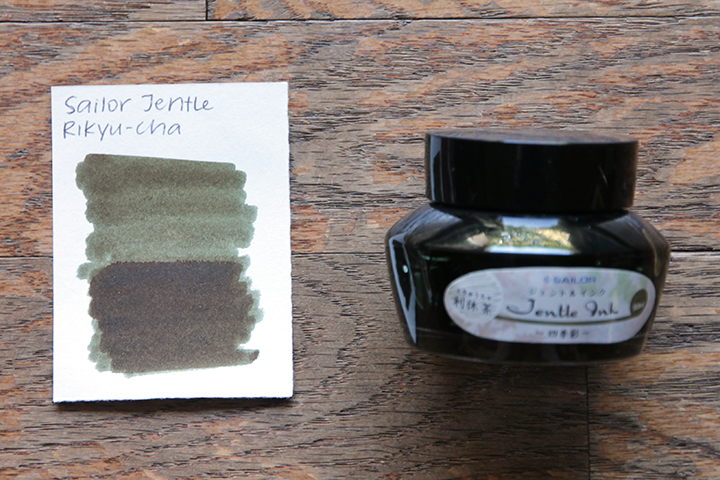 review: sailor jentle rikyu-cha