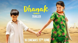 DHANAK_ Official Trailer – Directed by Nagesh Kukunoor – In Cinemas 17 June