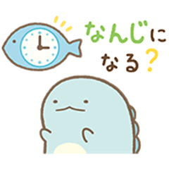 Sumikko Gurashi Family Stickers