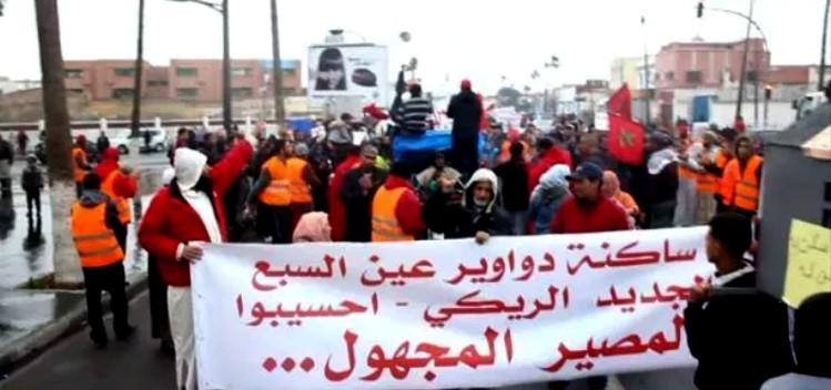 معتصمي كريانات كازا يحتجون على إعتقال والد ياسر